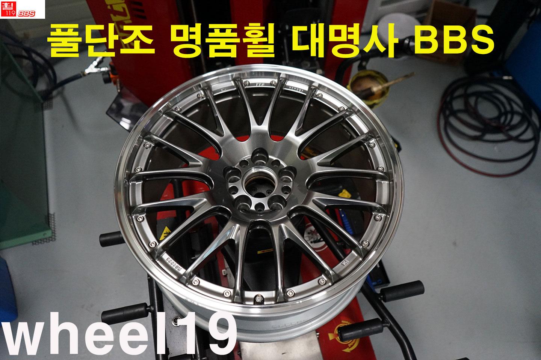 BBS-RSN.jpg